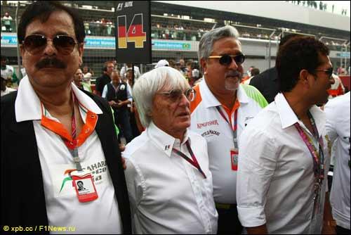 Совладельцы Force India и Берни Экклстоун
