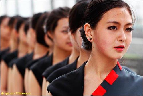 Гран При Китая. Девушки на стартовом поле