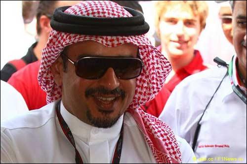 Шейх Салман бин Иса Аль-Халифа