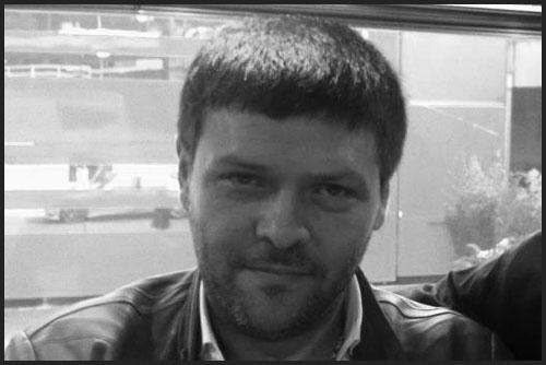 Сергей Сергеевич Воробьев (1969-2012)