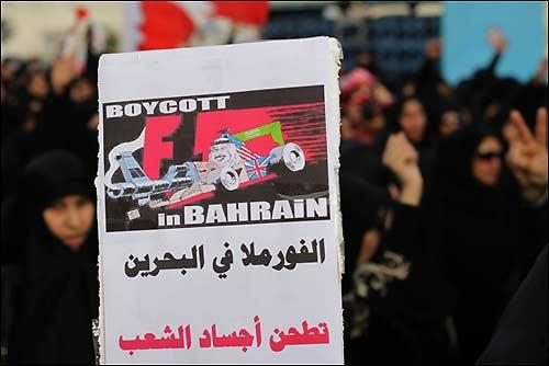 Демонстранты в Бахрейне призывают к бойкоту Формулы 1