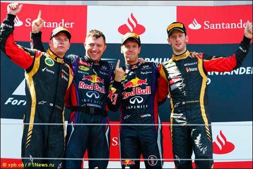 Подиум Гран При Германии