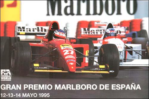Официальная афиша Гран При Испании 1995 года