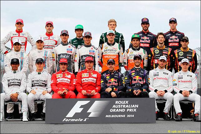 Чемпионат F1 2014