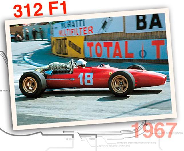 Ferrari 312 F1, 1967 год