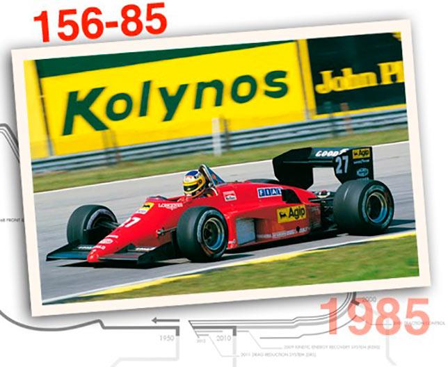 Ferrari 156/85, 1985 год