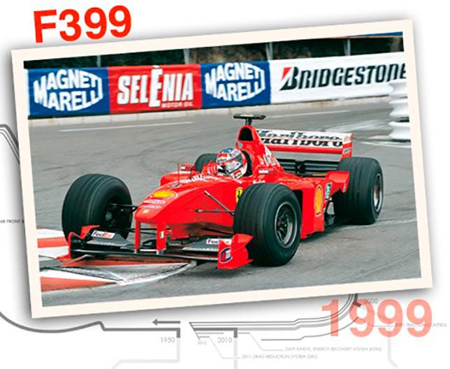 Ferrari F399, 1999 год
