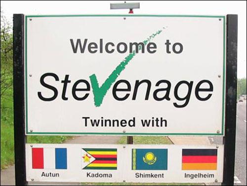 Добро пожаловать в Стивенейдж