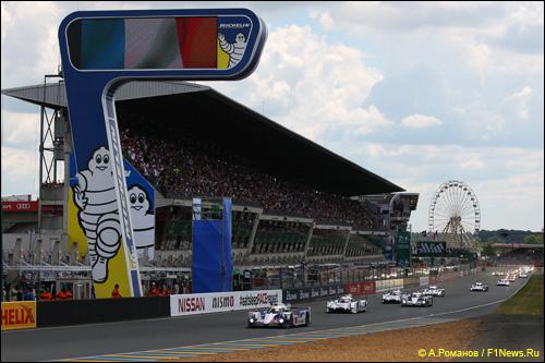 Старт 82-й гонки в Ле-Мане
