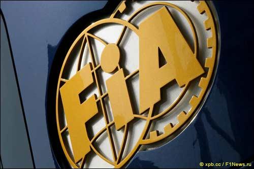 Эмблема FIA