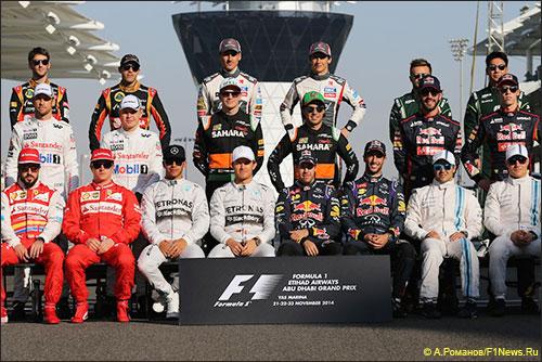 Групповое фото гонщиков в Абу-Даби