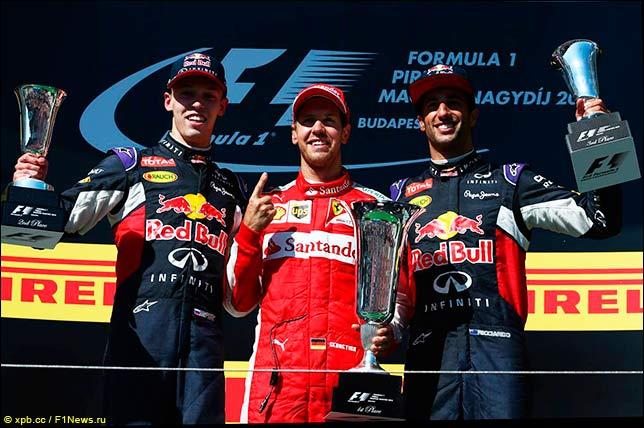 Подиум Гран При Венгрии