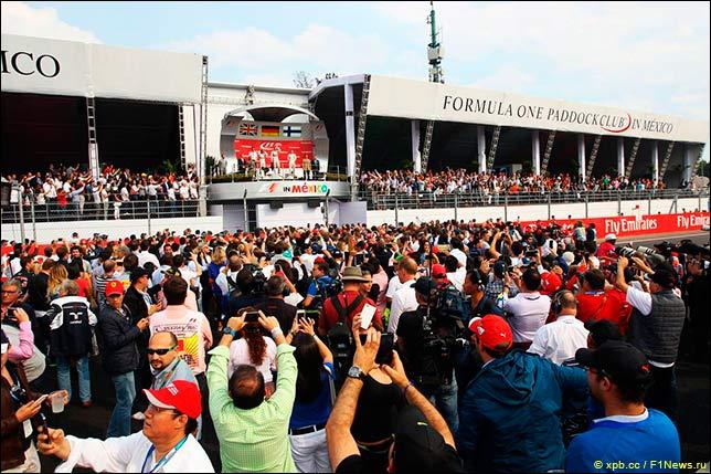 Гран При Мексики. Подиум