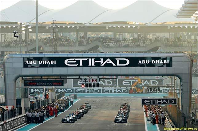 Абу даби трасса для гонок формулы 1