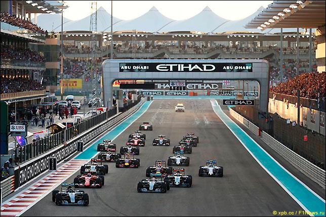 Старт Гран При Абу-Даби 2015.