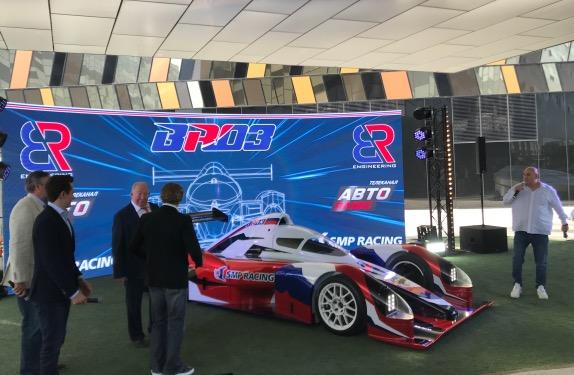 В SMP Racing представили спортпрототип BR03
