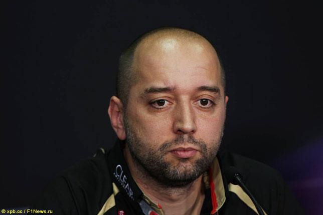 Жерар Лопес