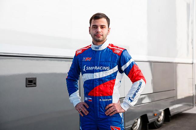 Матевос Исаакян