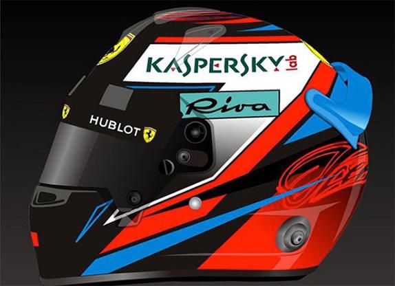 Шлем Кими Райкконена, в котором финский гонщик будет выступать в 2018 году