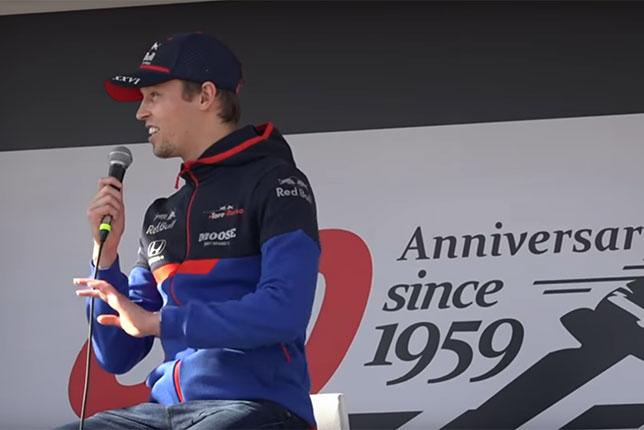 Даниил Квят на Honda Racing Thanks Day