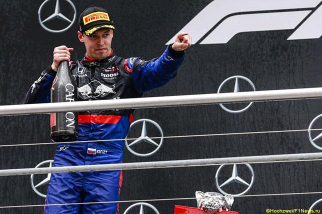 Даниил Квят на подиуме Гран При Германии