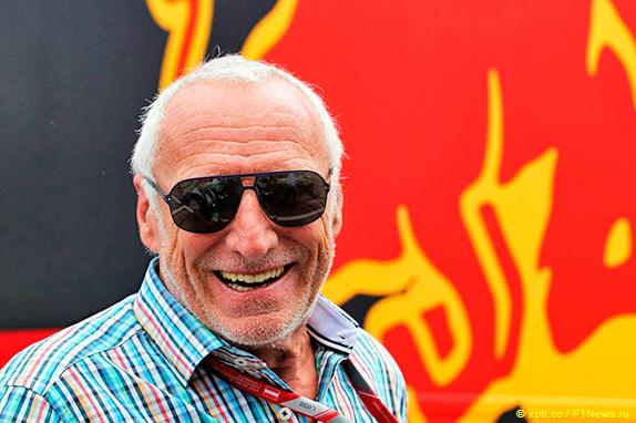 Владелец компании Red Bull Дитрих Матешиц