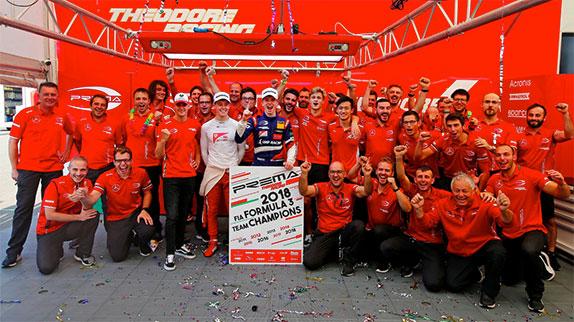 Команда Prema празднует победу в командном зачёте европейской Формулы 3