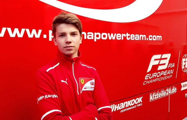 Русский гонщик «Феррари» подписал договор скомандой «Формулы-3»