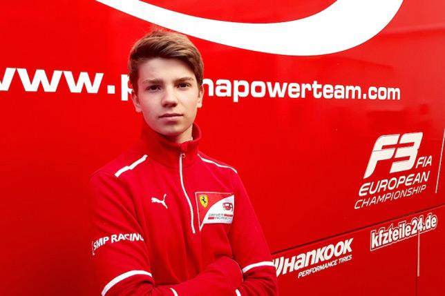 Роберт Шварцман - слушатель Гоночной академии Ferrari