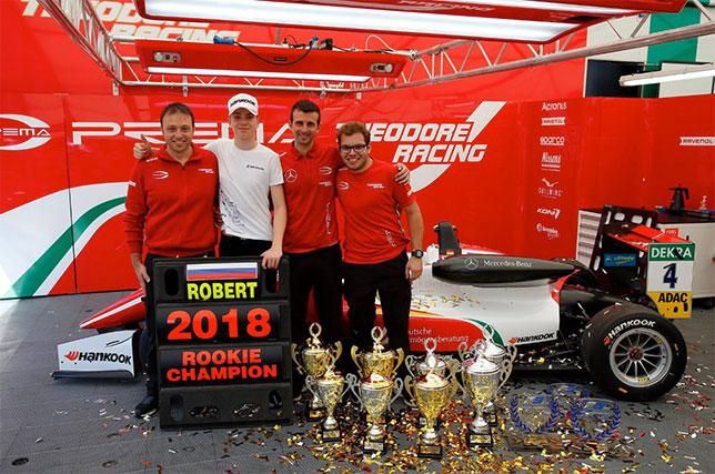Роберт Шварцман, победитель европейской Формулы 3 в зачёте новичков, и команда Prema