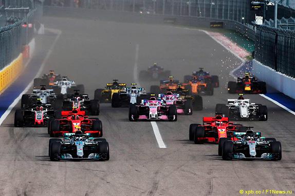 Старт гонки в Сочи 2018 года