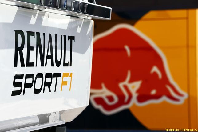 Логотипы Renault и Red Bull