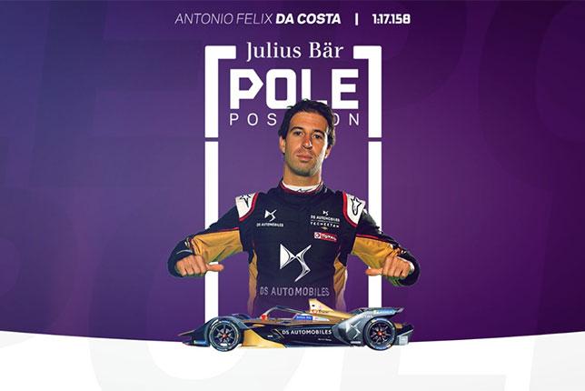 Антониу Феликс да Кошта - победитель квалификацит в Марракеше