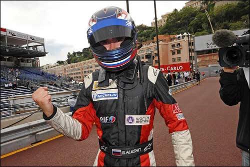 Михаил Алёшин радуется своему успеху в Монако