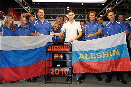 Михаил Алёшин и команда празднуют победу