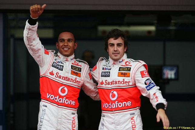 Льюис Хэмилтон и Фернандо Алонсо, 2007 год