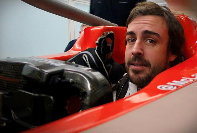 Фернандо Алонсо проходит сиденье на базе McLaren