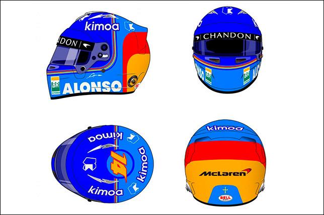 Эскиз раскраски шлема Фернандо Алонсо