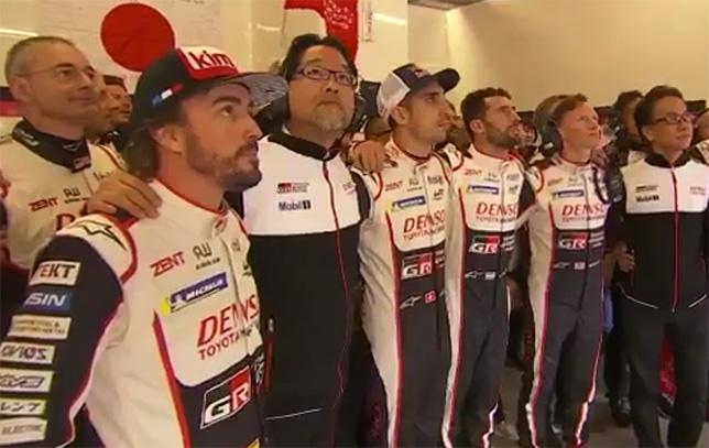Toyota и G-Drive – победители Ле-Мана!
