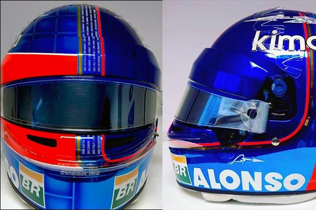 Новая раскраска шлема Фернандо Алонсо