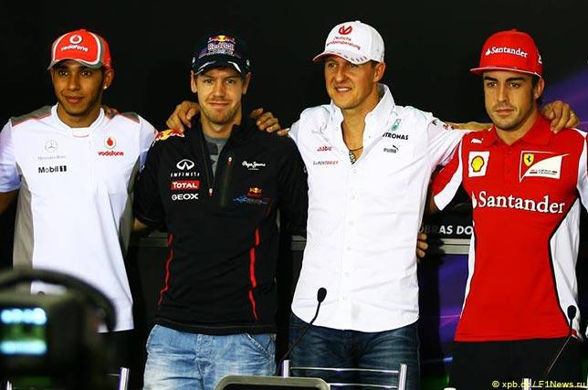 Льюис Хэмилтон, Себастьян Феттель, Михаэль Шумахер и Фернандо Алонсо. Гран При Бразилии 2012 года