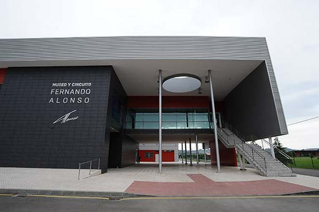 Музей Фернандо Алонсо