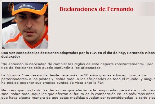 Заявление Фернандо Алонсо