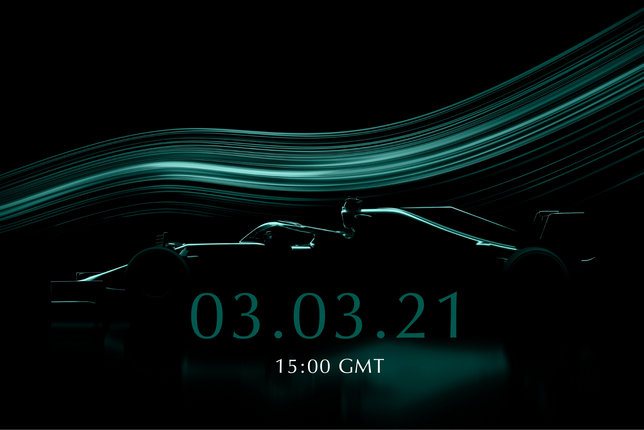 Анонс презентации Aston Martin