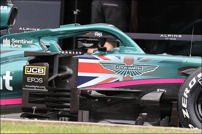 В Aston Martin изменили раскраску машины