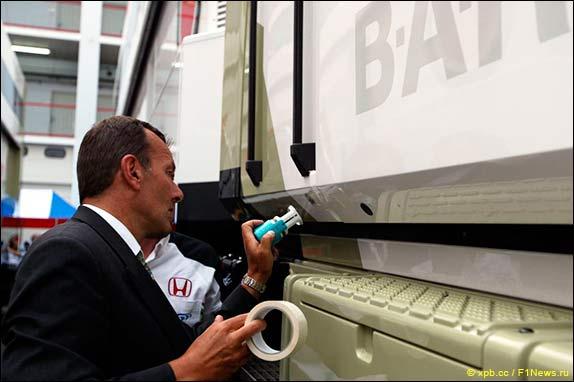 Полиция опечатала трейлер BAR