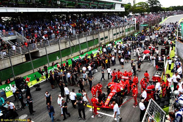 Стартовая решетка Гран При Бразилии, 2018 год