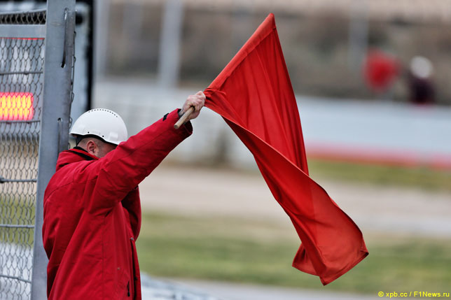 Маршал с красным флагом
