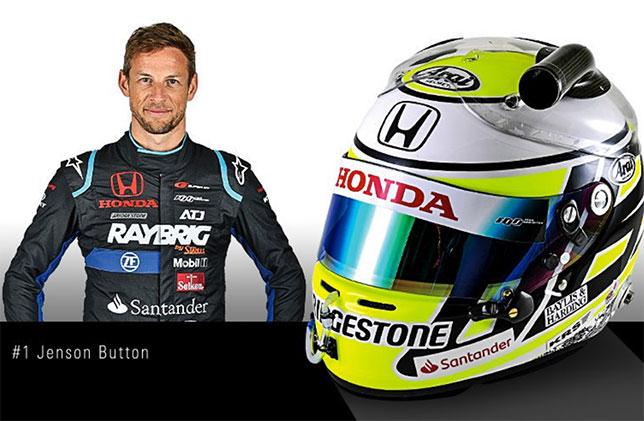 Дженсон Баттон проведёт гонку в DTM