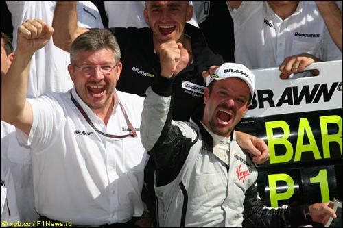 Росс Браун и Рубенс Баррикелло празднуют победу в Гран При Европы